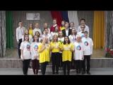 С Днём рожденья РДШ! Видео-открытка МБОУ