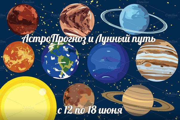 Free Planet Clipart  Outer Space Graphics