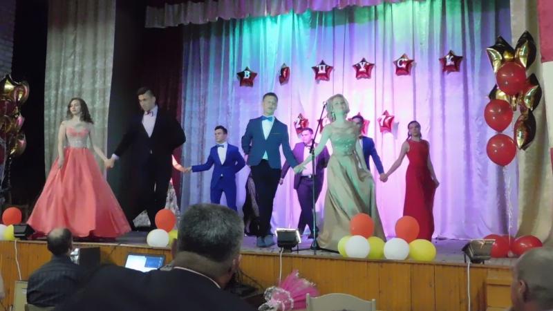 Танец выпускников Высокинской СОШ 2017