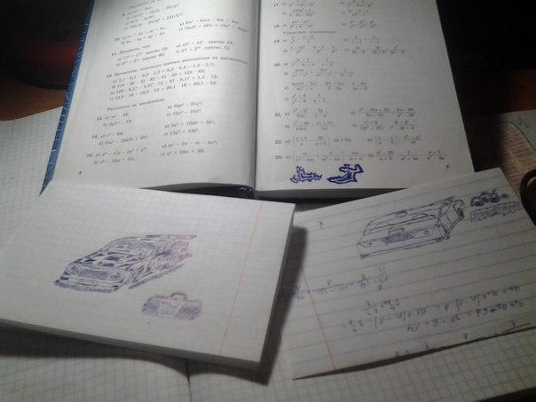 Привет=) Учебник 9 класс. Алгебра. Спасибо, твои рисунки вдохновляют и