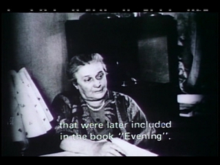 Личное дело Анны Ахматовой (1989) Режиссер: Семён Аранович (english subtitles)