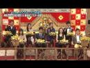 09/23 Akashiya Sanma no Complex Cup