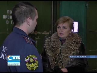 16.01.2016г. 14 января по адресу пр. Героев 29 произошел пожар. Есть пострадавшие.