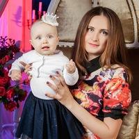 Юлия Бокова
