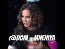 Ольга Бузова дала откровенное интервью после сольного концерта  #дом2 #dom2 #Бузова
