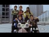 [dragonfox] Engine Sentai Go-Onger - 17 (RUSUB)