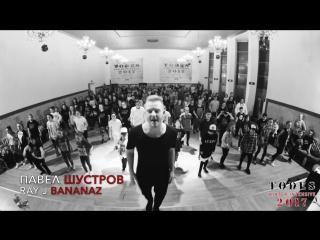 #TODESWINTERINTENSIVE2017 Павел Шустров,RAY J-Bananaz