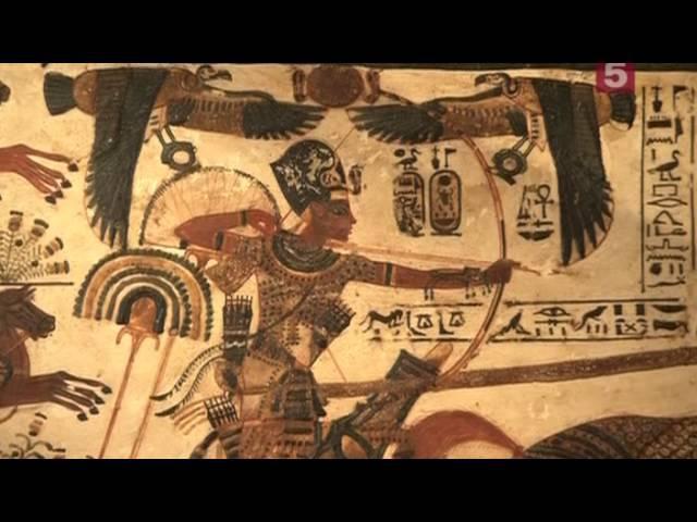 Древние открытия. Борьба за власть между сверхмощными державами древности (Егип...