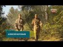 Сюжет ТНТ MUSIC SHORT NEWS 23 февраля о съемках Алексея Воробьева в Три дня лейтенанта Кравцова
