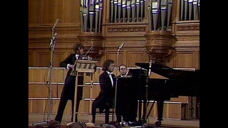 Виктор Третьяков (скрипка), Михаил Ерохин (ф-но). Соната №3 Бетховена и Фантазия Шуберта. БЗМК, 1982