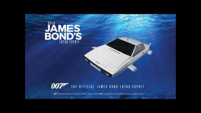 Build James Bond's Lotus Esprit
