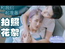 BH Makeup Channel EP40 Get Ready With Us CC EngSub
