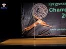 VIII Чемпионат по Шестовой Акробатике, Pole Dance 2017, Бишкек