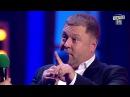 Когда разрешено говорить слово сука - Кличко VS Парубий на Дог-шоу | Новый Вечерни