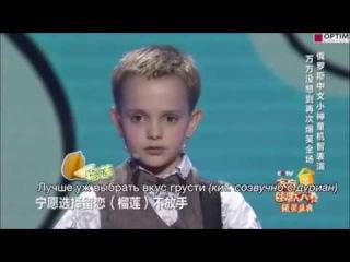 В него влюбился весь Китай.Русский парень на шоу талантов в Китае.