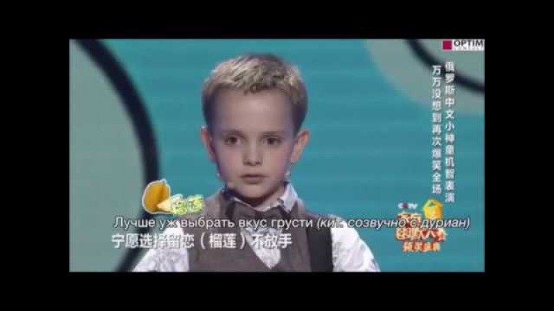 В него влюбился весь Китай.Русский парень на шоу талантов в Китае. » Freewka.com - Смотреть онлайн в хорощем качестве