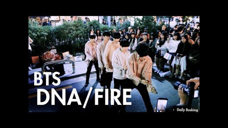 BTS(방탄소년단) 'DNA / FIRE' 안무 커버(Cover) [PMP 홍대 버스킹 직캠]