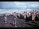 Вторая Мировая Советские военнопленные Лето осень 1941