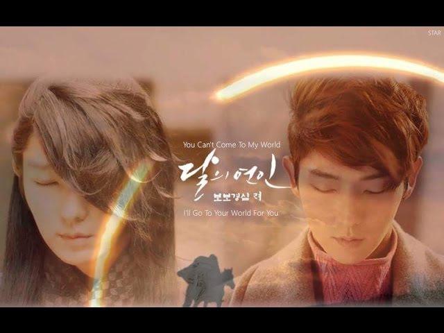 Клип к дораме Алые сердца корё 달의연인 해수와 고하진의 이야기 ll Moon Lovers 아이유 FMV