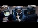 Ударная волна - Первый тизер-трейлер 2017 Китайский боевик