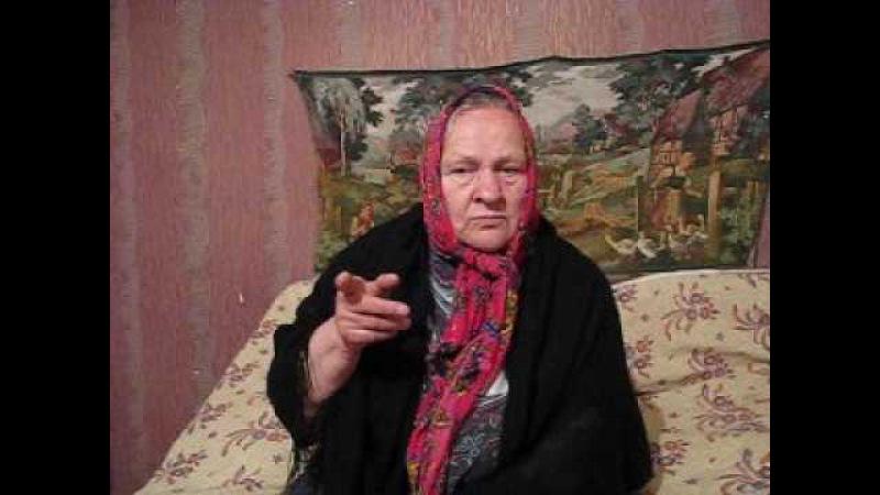 Баба Валя говорит народу Путину и хомячкам чинушам