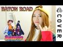 BORUTO NARUTO NEXT GENERATIONS OP1 TV Size BATON ROAD ┃Cover by Raon Lee