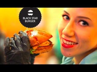 VLOG - BLACK STAR BURGER - ОБЗОР БУРГЕРОВ - 50 МИНУТ ЖДАЛА, 5 ЕЛА | Элли Ди Влог