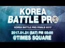 [TOP8-4]BOOGIE NASTY vs MB CREW(w) @ KOREA BATTLE PRO 2017   T.I.P CREW x MASTER PLAN   LB-PIX
