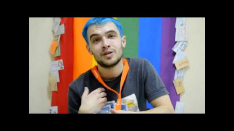 Коллеги о том Зачем нужны бейджики в Самарском ЛГБТ центре?