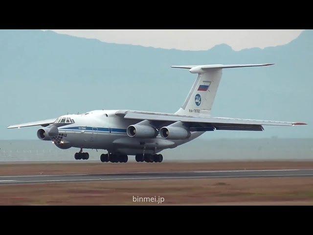 Russia Air Force Ilyushin Il-76MD RA-78762 arrived to Yamaguchi-Ube airport