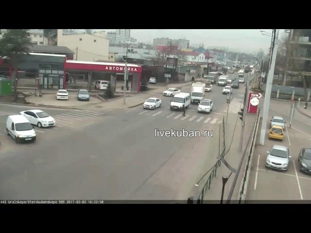 ДТП Уральская Старокубанская 02 03 2017