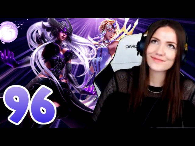 KayPea - Stream Highlights 96