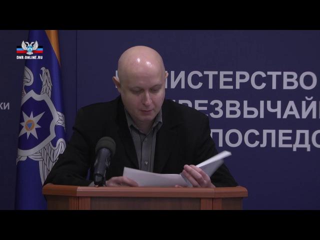 В Украине объекты Красноармейского промышленного узла вызывают опасения