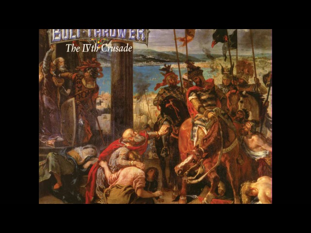Bolt Thrower The IVth Crusade Full Album