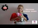 Обзор игрушек пушистых - мохнатых кроликов [HD 1080]