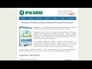 Open Server установка на компьютер настройка программы и пример установки Joomla на Open