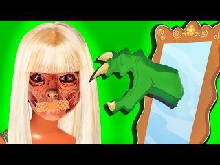 Барби Красавица или Чудовище? Видео для детей Мультик Мама Барби, кукла Маша и Ме...