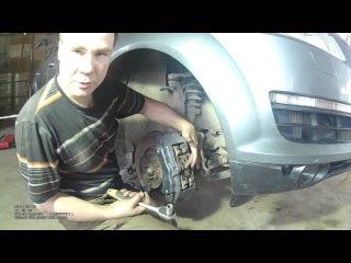 Замена тормозных колодок и устранение заводской недоработки на AUDI Q7