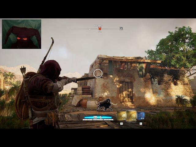 Assassin's Creed Origins - прохождение. 37 Путешественник, распутница и попрошайка.