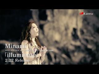Minami / illuminate - Music Video Short Ver.