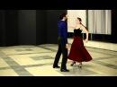 Блюз   Схема танца
