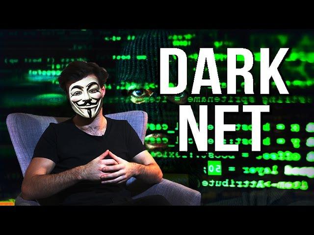 Prawda o Darknecie