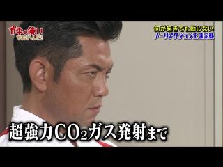 Gaki no Tsukai #1362 (2017.07.02) - No-Reaction Challenge (Part 2) (ノーリアクション王 決定戦~!! (後編))