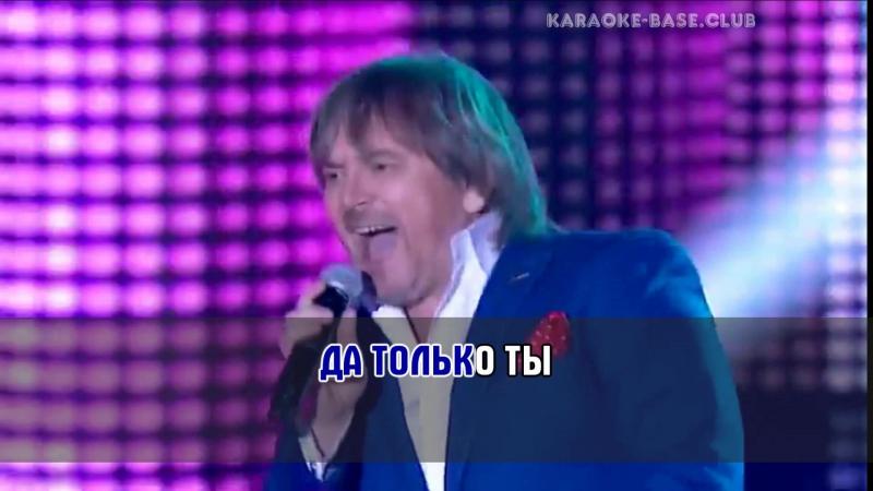 Ах как хотелось Грицкан Михаил бэк Караоке HD