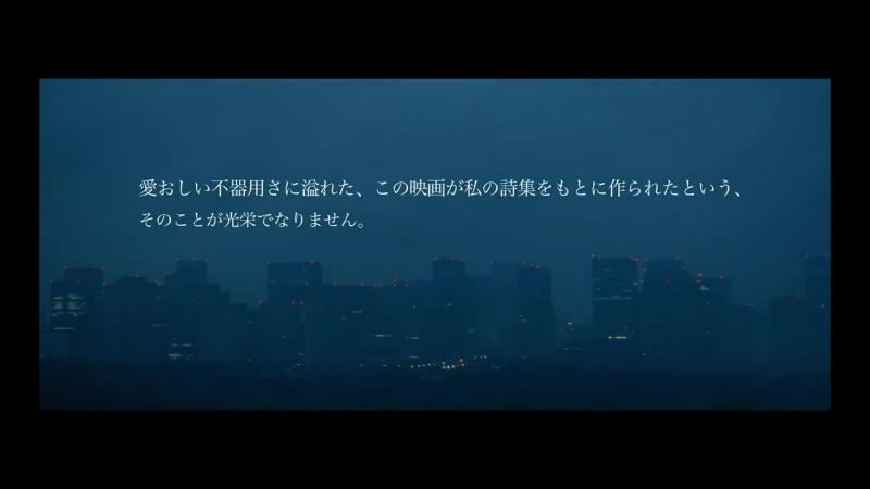 Небо ночью всегда густого синего цвета/Yozora wa Itsudemo Saiko Mitsudo no Aoiro da