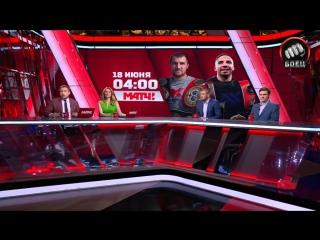 Григорий Стангрит и Дмитрий Пирог в студии МАТЧ ТВ