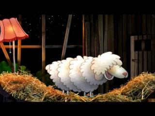 Сказка на ночь - Спокойной ночи домашние животные