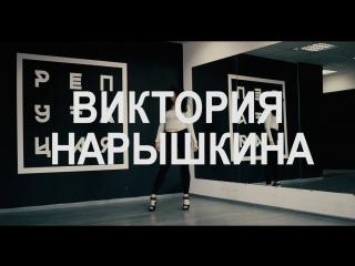 | High heels | Strip plastic |Виктория Нарышкина|