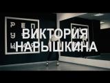   High heels   Strip plastic  Виктория Нарышкина 