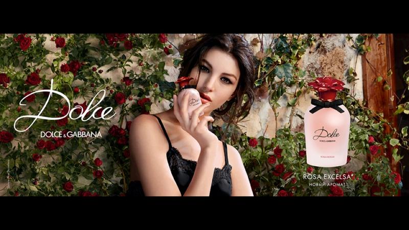 DolceGabbana - Dolce Rosa Excelsa